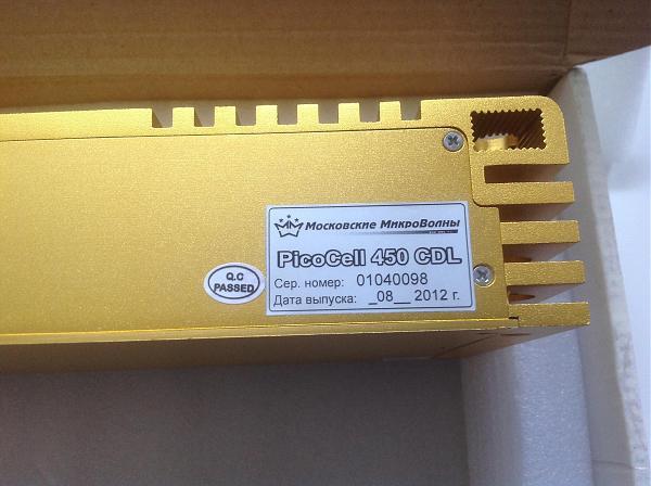 Продам Репитер PicoCell 450 МГц