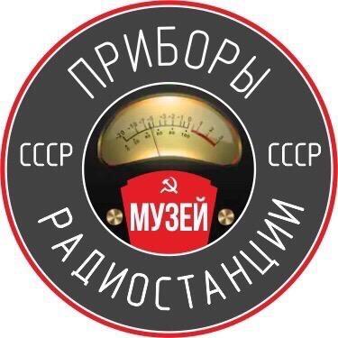Куплю блок Аб-481 из состава полюс-5
