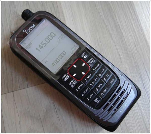 Продам Новый связной приемник Icom IC-R30