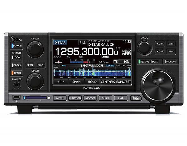 Продам Широкополосный Icom IC-R8600