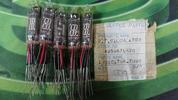 Продам Вакуумно-люминесцентные индикаторы NEC LD8062