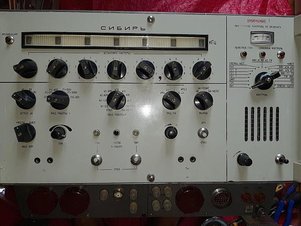 Куплю радиоприемник Сибирь