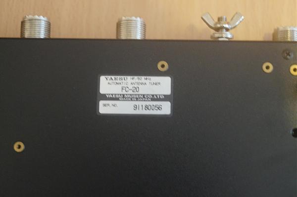 Продам Автоматический антенный тюнер для трансивера
