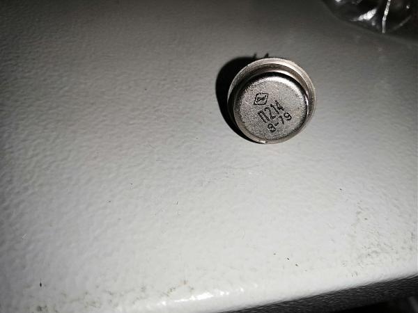 Продам Транзистор П214