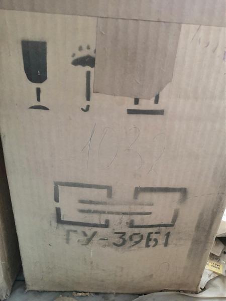 Продам Генераторная лампа ГУ-39Б-1