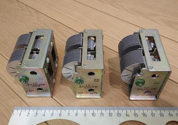 Продам Блок конденсаторов переменной емкости