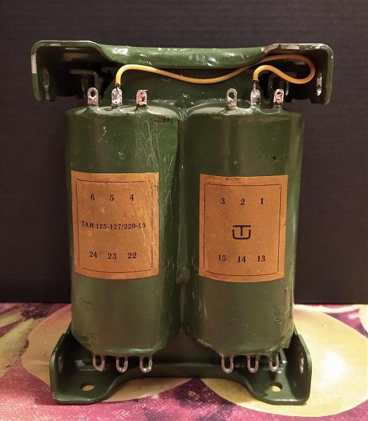 Продам трансформатор ТАН 125-127/220-50