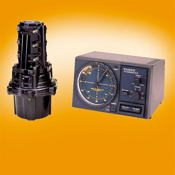 Продам Yaesu G-2800DXС