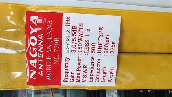 Продам Антенна для диапазона сатком 250-320 мгц