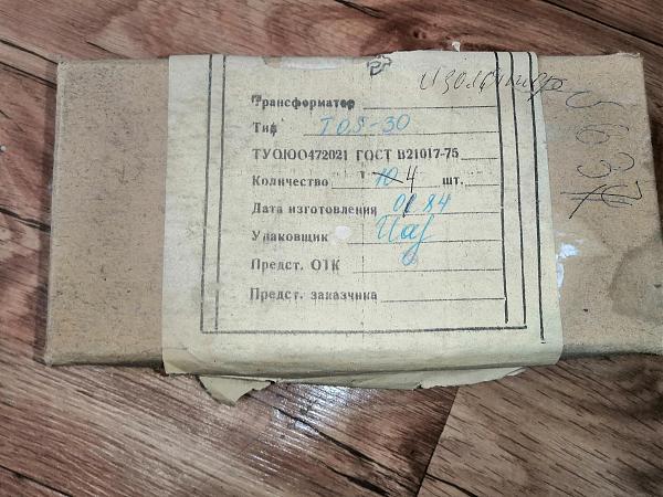 Продам Трансформаторы согласующие Т0.5-30, Т0.5-38 др
