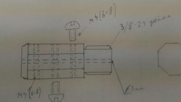 Продам Переходники для стальки на MFJ-16XX
