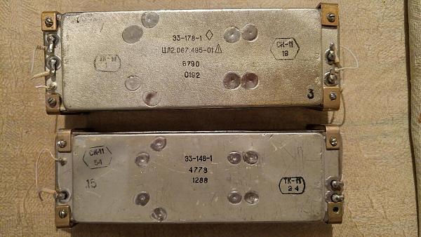 Продам радиоприёмник Циклоида фильтры