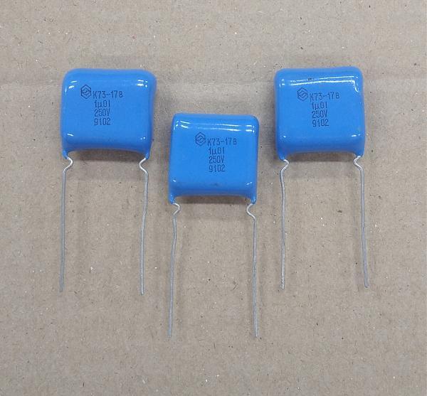 Продам Конденсаторы К73-17В, 250в, 1мкф