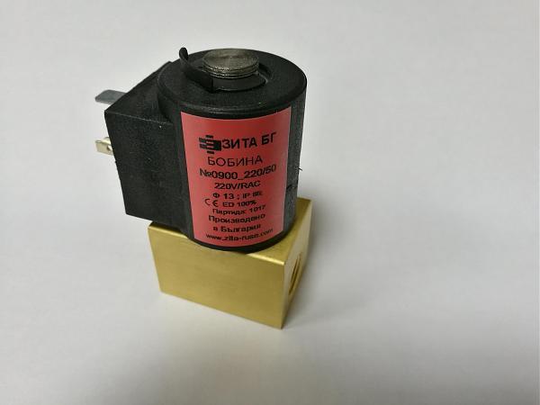 Продам Клапан 9201800 для газовых и дизельных горелок