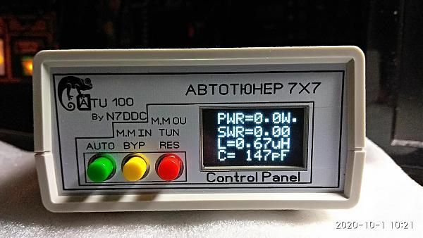 Продам Антенный тюнер 7x7 конструкции N7DDC