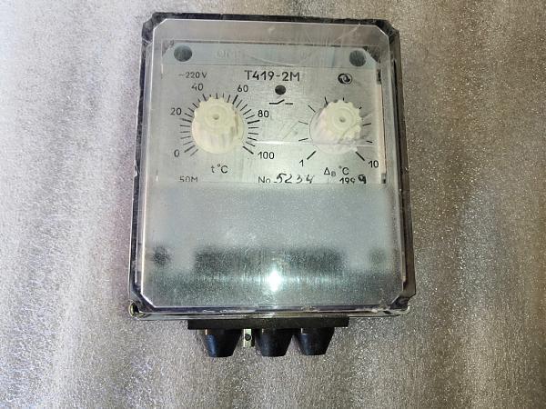 Продам Т419-2M Датчик-реле температуры электронный