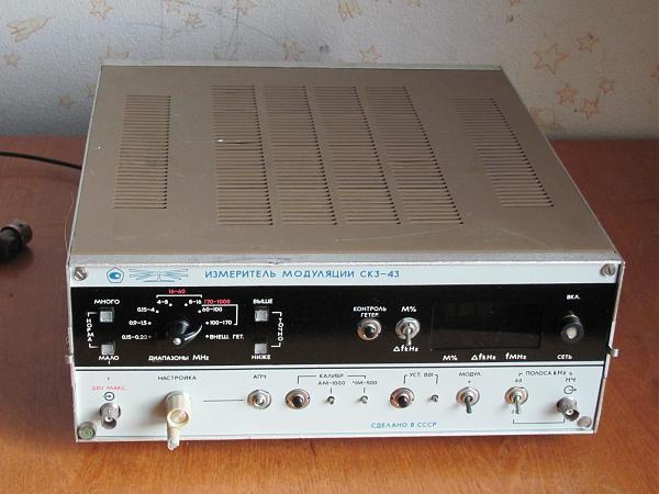 Продам Измеритель СК3-43