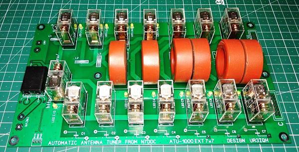 Продам Автоматический антенный тюнер N7DDC на 1000 Вт