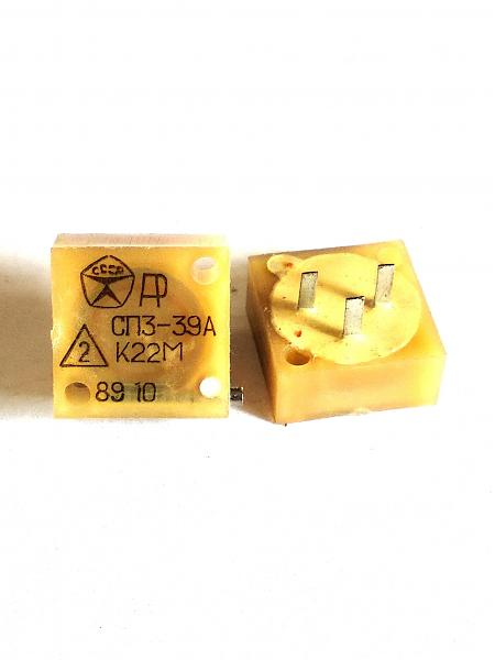 Продам Резистор СП3-39А 220ом