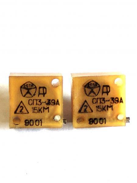 Продам Резистор СП3-39А 15ком