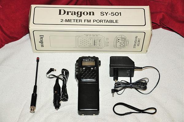 Продам Dragon Sy-501