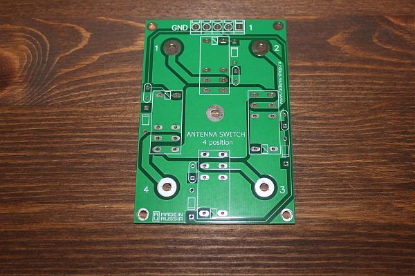 Продам Набор для сборки антенного коммутатора (4 антенны)