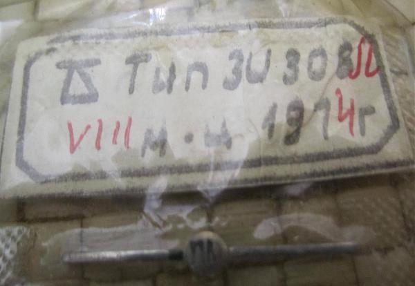 Продам Диоды туннельные 3И306Л