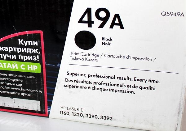 Продам Катриджи HP-49A и Samsung ML-2010 нов