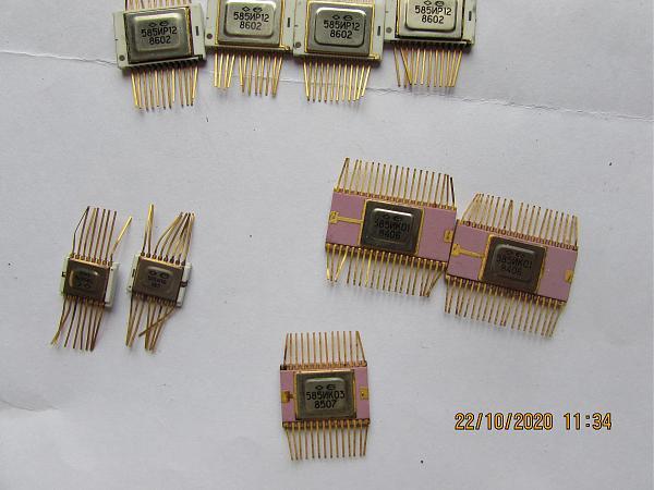 Продам Микросхема 585 ик 01