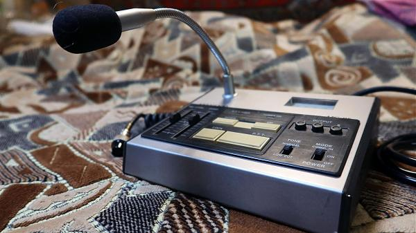 Продам Микрофонный прибор Kenwood MC-85