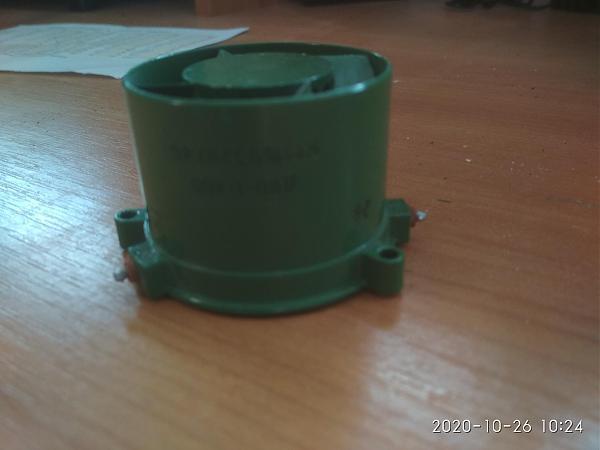 Продам Вентилятор ДВО 1-400