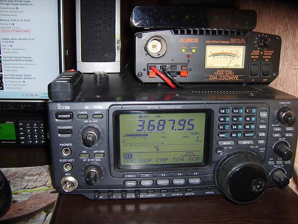 Продам Icom IC-746