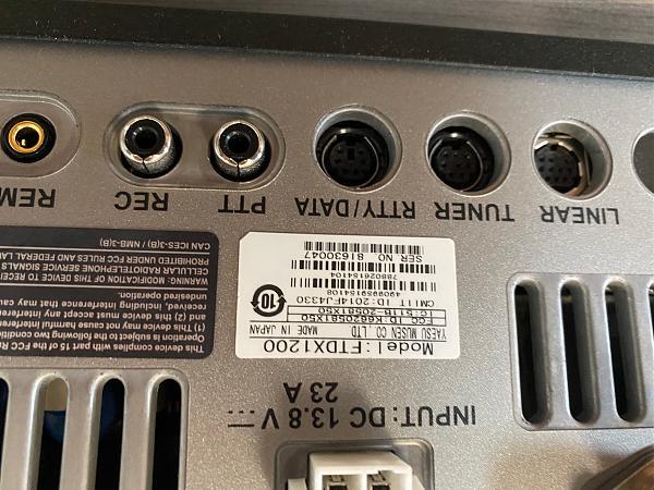 Продам Трансивер Yaesu FT DX-1200