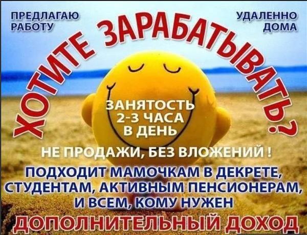 """Прочее Маркетолог в компанию ООО """"Орифлэйм-косметикс"""""""