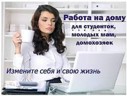 Прочее Администратор