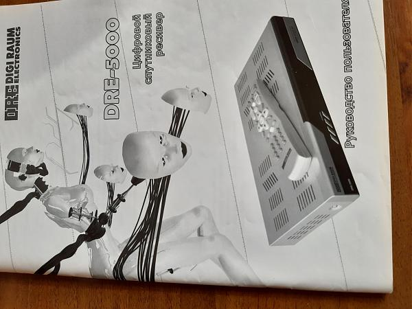 Продам sc-5, DRE-5000