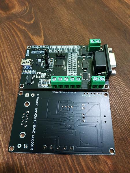Продам Дешифратор диапазонов для Kenwood TS590