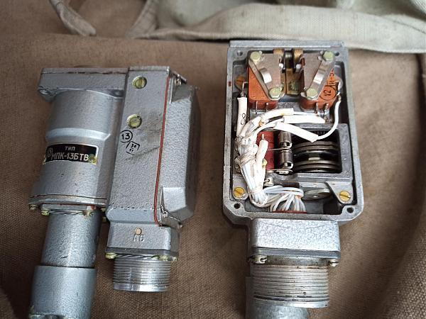 Продам поворотка для антенны мпк-13бтв