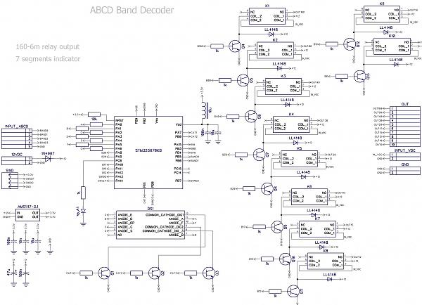 Продам Универсальный banddecoder (Yaesu, Elecraft)