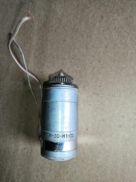 Продам Двигатель ДПМ-30Н1-02