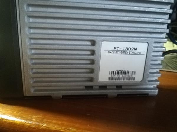 Продам FM радиостаниция 2м диапазона FT-1802m