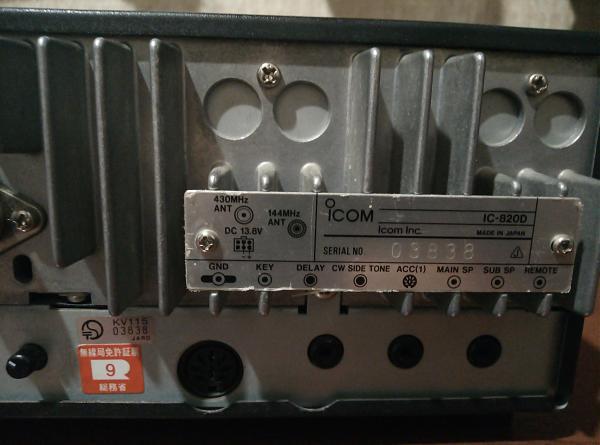 Продам Icom-820D