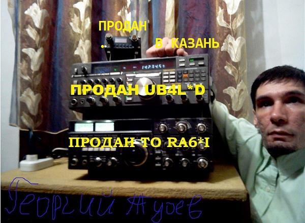 Продам ICOM из JA, 1 хозяин JA, один в РФ
