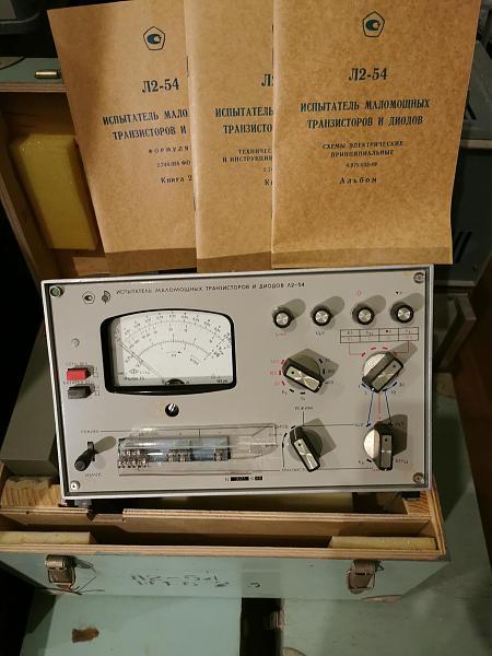 Продам Л2-54 измеритель транзисторов