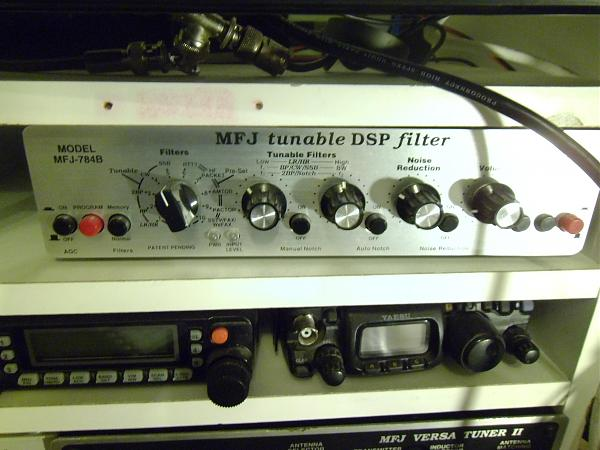 Продам Фильтр DSP MFJ-784B