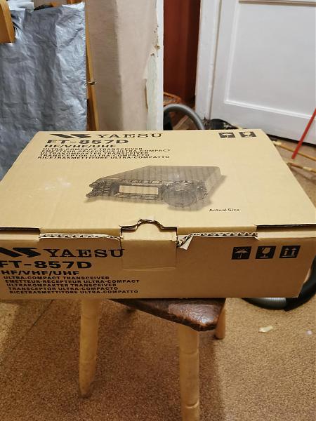 Продам Коробка от YAESU FT-857D