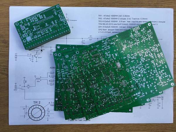 Продам Печатные платы для трансивера UT3MK (super puper)