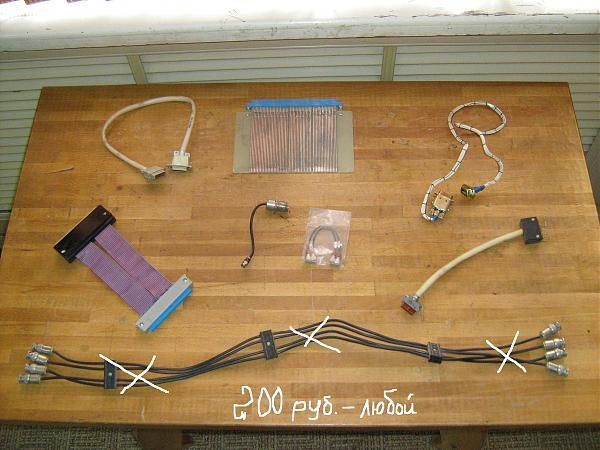 Продам Измерительные кабеля к приборам