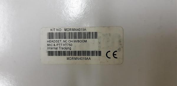 Продам Наушники - головная гарнитура MOTOROLA RMN4019A