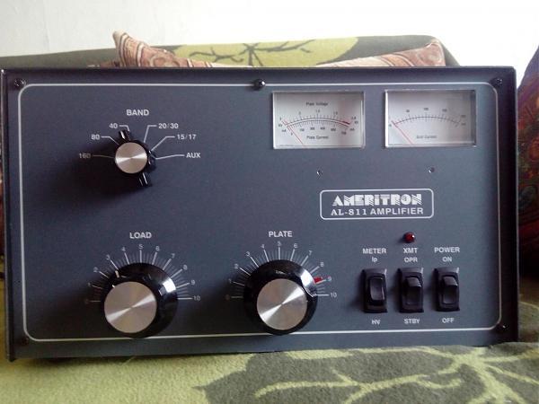 Продам Amilitron AL-811